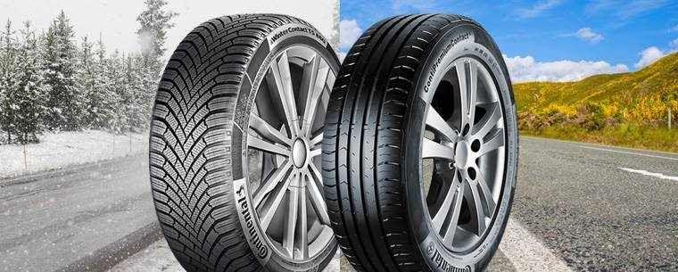 Кога да сменим летните със зимни гуми Automoto.bg