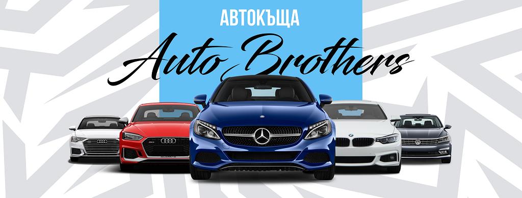 AutoBrothers