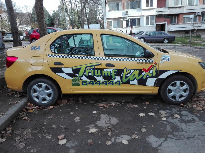 Dacia Logan - image 2