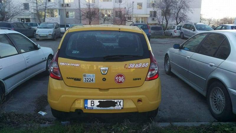 Dacia Sandero - image 1
