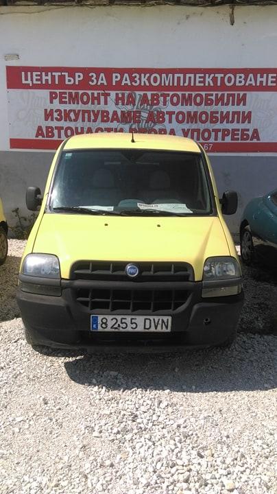 Fiat Doblo - image 1