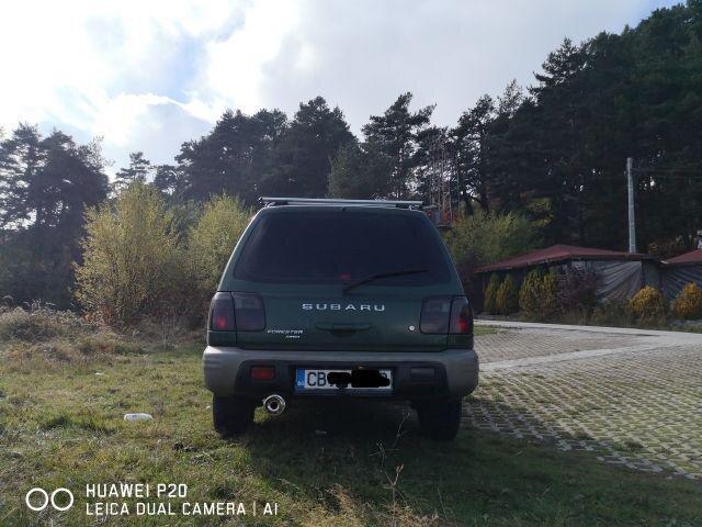 Subaru Forester - image 3