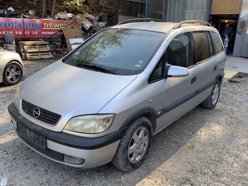 Opel Zafira - image 1