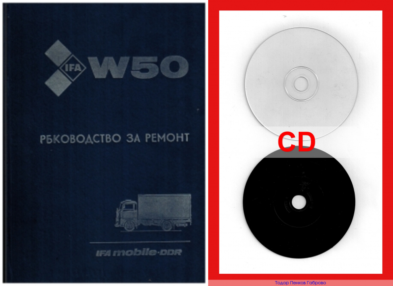 2- ИФА IFA W 50 ръководство ремонт на диск CD