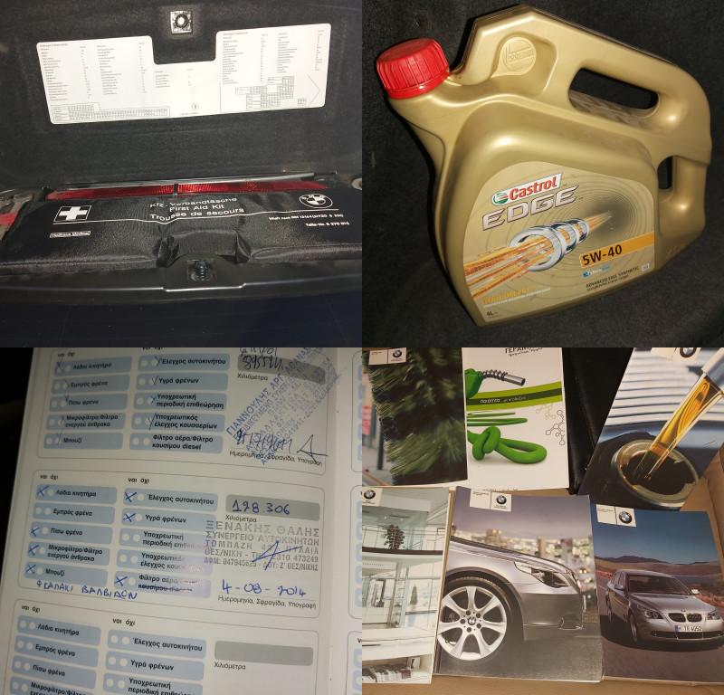 BMW 520 - image 12