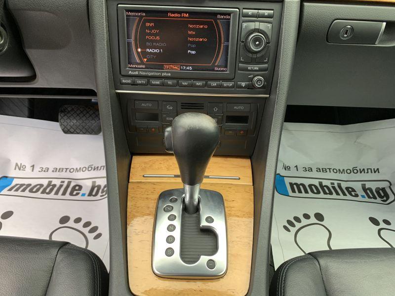 Audi A4 - image 13