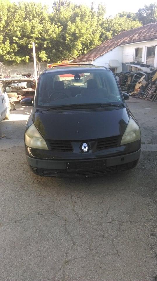 Renault Espace - image 1