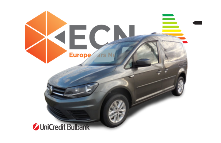 VW Caddy - image 1