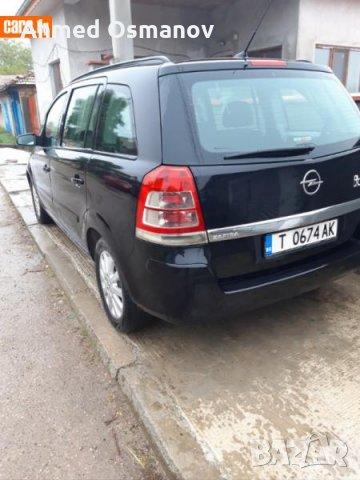 Opel Zafira - image 2