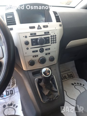 Opel Zafira - image 5