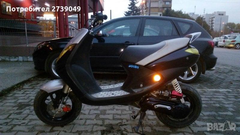 1- Peugeot Vivacity