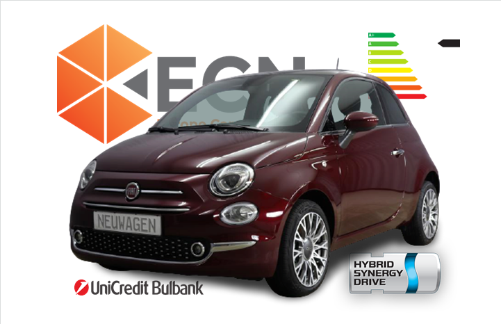 Fiat 500 - image 1